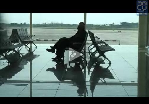 Aéroport de Barcelone