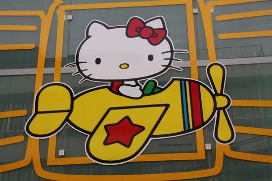 Hello Kitty voyage