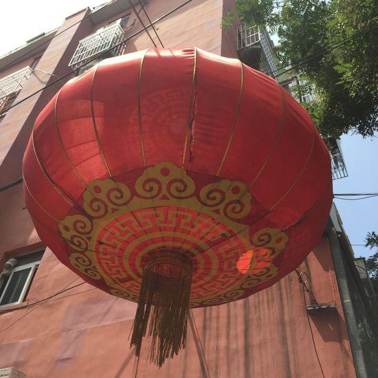 Pékin 1