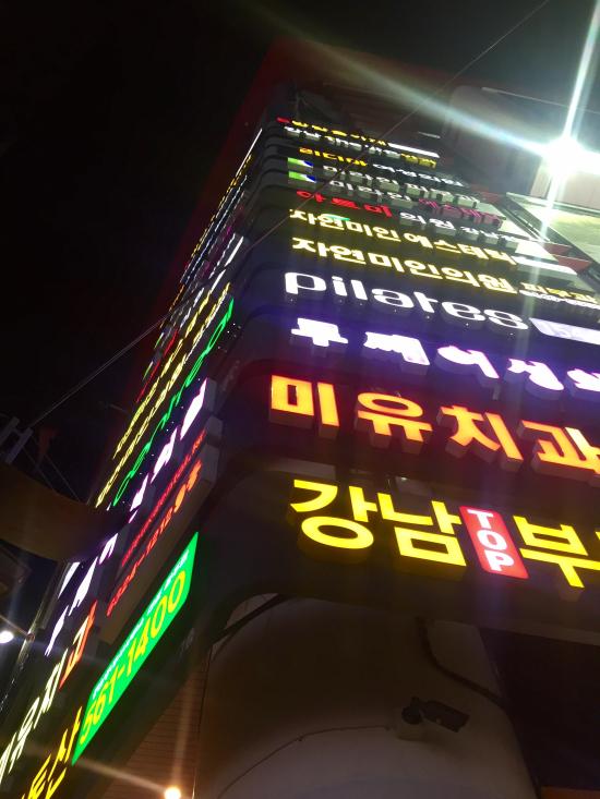 Séoul by night 1
