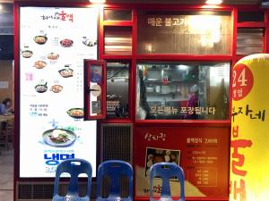 Séoul by night 8