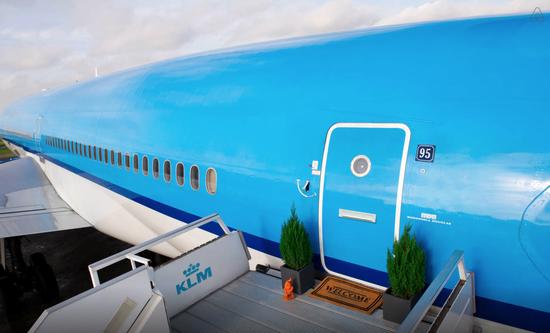KLM Airbnb 1