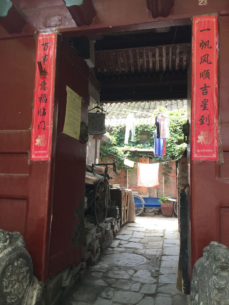 Pékin 4
