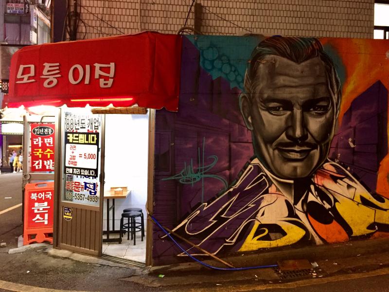 Séoul by night 3