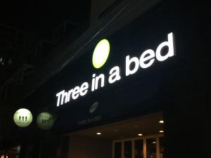 Séoul by night 5