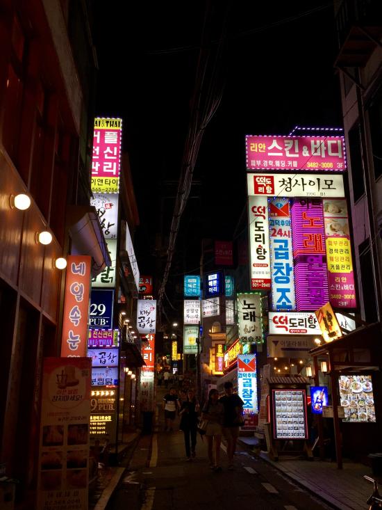 Séoul by night 9