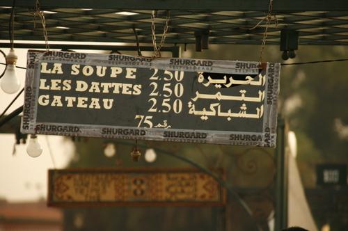 Panneau du menu